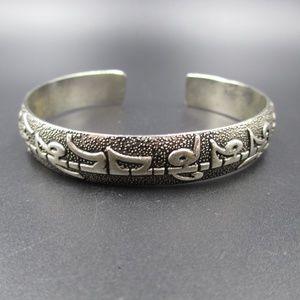 Jewelry - Vintage Silver Tone Foreign Language Bracelet